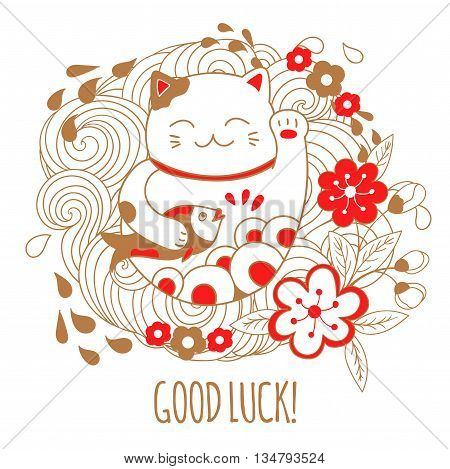 Cute greeting card with kitten maneki neko, which holds koi carp, a symbol of luck in business and wealth Vector illustration.