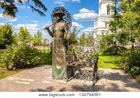 SAMARA RUSSIA - JUNE 12 2016: Lady with tennis racket. Monument in Samara Russia. Monument was unveiled on September 2012