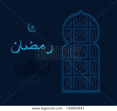 Stock vector illustration arabesque background Ramadan, Ramazan, month of Ramadan, Ramadan greeting, happy month Ramadan, Arabic background, silhouette of mosque, crescent moon and star