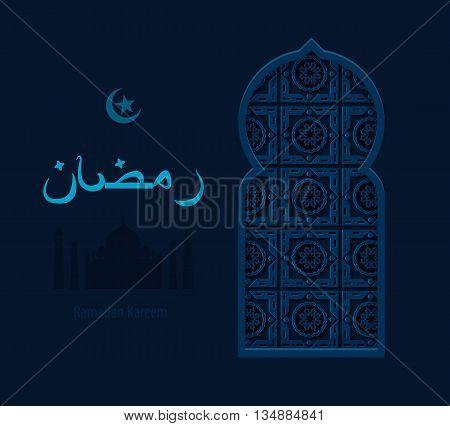 Stock vector illustration arabesque background Ramadan, Ramazan, month of Ramadan, Ramadan greeting, happy month Ramadan, Arabic background, silhouette of mosque, crescent moon and star
