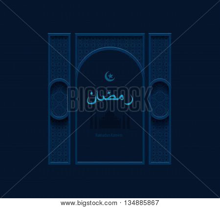 Stock vector illustration dark blue arabesque background Ramadan, decorative Arabic entrance, portal, greetings, happy month of Ramadan, silhouette of mosque, crescent moon, star, Arabic beige pattern