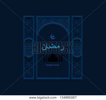 Stock vector illustration dark blue arabesque background Ramadan, decorative Arabic entrance, portal, greetings, happy month of Ramadan, silhouette of mosque, crescent moon and star, Arabic beige pattern