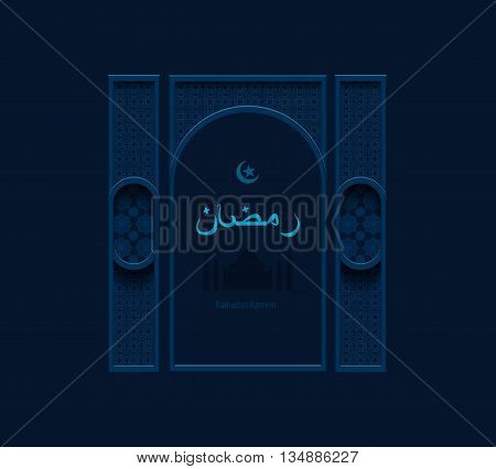 Stock vector illustration dark blue arabesque background Ramadan, decorative Arabic entrance, portal, greetings, happy month of Ramadan, silhouette of mosque, crescent moon and star, Arabic beige