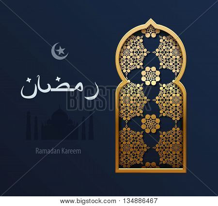 Stock vector illustration gold arabesque background Ramadan, greeting, happy month Ramadan, Arabic background, Arabic window, silhouette mosque, crescent moon, star, golden pattern