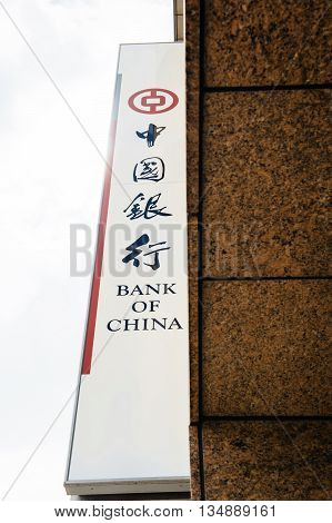 LUXEMBOURG, LUXEMBOURG - JUN 05 2016: Bank of China logotype of its Luxembourg headquarter. Bank of China Limited is one of the 5 biggest state-owned commercial banks in China.