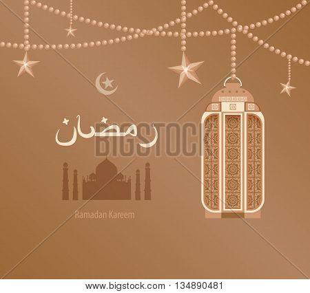 Stock vector illustration beige arabesque tracery Ramadan, Ramazan, greetings, happy month of Ramadan, blue background, beige -Arab ethnic pattern on beige Arabic lantern, silhouette of mosque