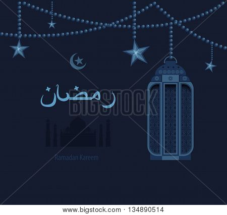 Stock vector illustration dark blue arabesque tracery Ramadan, Ramazan, greetings, happy month of Ramadan, dark blue background, blue ethnic pattern on blue Arabic lantern, silhouette of mosque