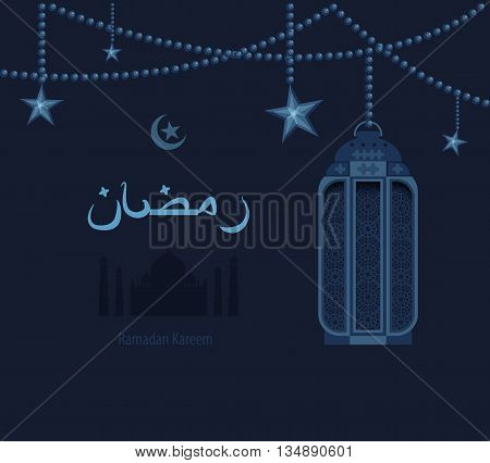 Stock vector illustration dark blue arabesque tracery Ramadan, Ramazan, greetings, happy month of Ramadan, background, blue -Arab ethnic pattern on blue Arabic lantern, silhouette of mosque