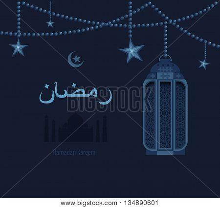 Stock vector illustration dark blue arabesque tracery Ramadan, Ramazan, greetings, happy month of Ramadan, background, blue -Arab ethnic pattern on blue Arabic lantern, silhouette of mosque