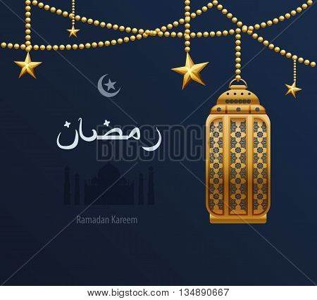 Stock vector illustration gold arabesque tracery Ramadan, Ramazan, greetings, happy month of Ramadan, dark blue background, gold-Arab ethnic on golden Arabic lantern, silhouette of mosque