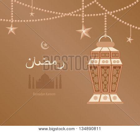 Stock vector illustration beige arabesque tracery Ramadan, Ramazan, greetings, happy month of Ramadan, dark blue background, beige -Arab pattern on beige Arabic lantern, silhouette of mosque