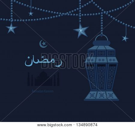 Stock vector illustration dark blue arabesque tracery Ramadan, Ramazan, greetings, happy month of Ramadan, dark, blue background, blue -Arab ethnic pattern on blue Arabic lantern, silhouette of mosque