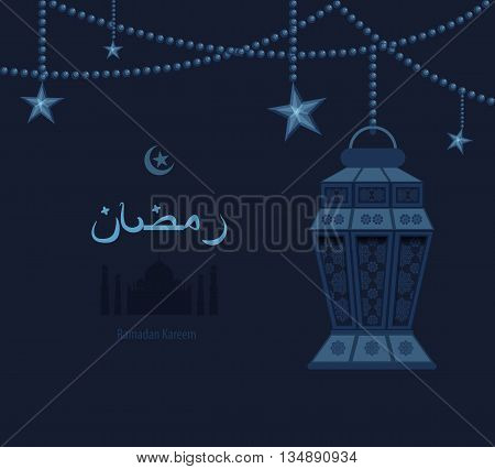 Stock vector illustration dark blue arabesque tracery Ramadan, Ramazan, greetings, happy month of Ramadan, dark background, blue -Arab ethnic pattern on blue Arabic lantern, silhouette of mosque