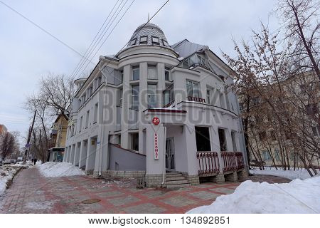 Nizhny Novgorod Russia - February 4.2016. Bank Rossiysky Capital the closed office