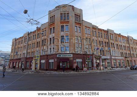 Nizhny Novgorod Russia - February 5.2016. Ak Bars Bank