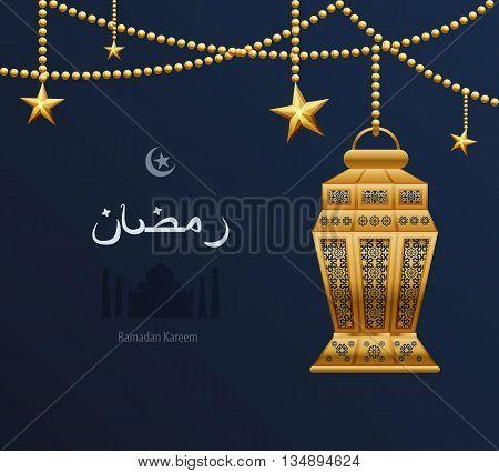 Stock vector illustration gold arabesque tracery Ramadan, Ramazan, greetings, happy month of Ramadan, dark blue background, gold-Arab ethnic pattern on golden Arabic lantern, silhouette of mosque
