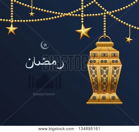 Stock vector illustration gold arabesque tracery Ramadan, Ramazan, greetings, month of Ramadan, dark blue background, gold-Arab ethnic pattern on golden Arabic lantern, silhouette of mosque
