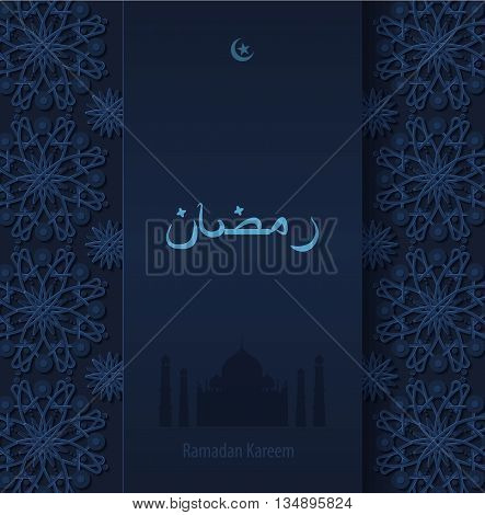 Stock vector illustration dark arabesque background Ramadan, Ramazan, month of Ramadan, Ramadan greetings, happy month of Ramadan, silhouette of mosque, crescent moon, star, Arabic blue pattern