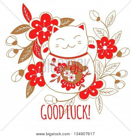 Cute greeting card with kitty maneki neko and the cherry blossoms. On the belly of a cat drawn a bag of gold, symbolizing the wish of financial prosperity.