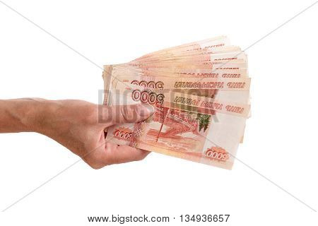 five thousandth banknotes in hand isolated on white