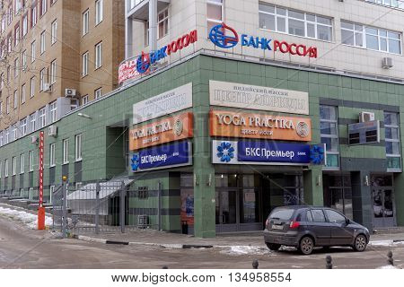 Nizhny Novgorod Russia. - February 12.2016. Bank Rossiya office in Nizhny Novgorod