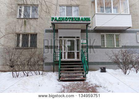 Nizhny Novgorod Russia. - February 18.2016. RADIOTECHBANK Bank office in Nizhny Novgorod.