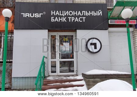 Nizhny Novgorod Russia. - February 23.2016. Bank TRUST office in the Nizhny Novgorod. Russia