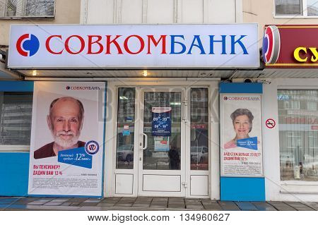 Nizhny Novgorod Russia. - February 23.2016. Bank Sovcombank office on the street Belinskogo. Nizhny Novgorod. Russia