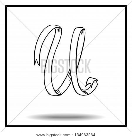 Ribbon alphabet. Ribbon letter. Ribbon U. Display ribbon font. Sketch ribbon latter U.