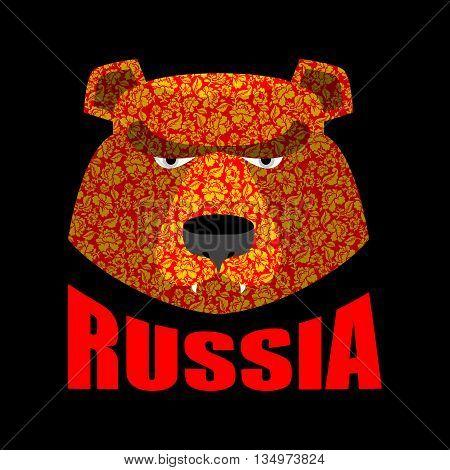 bear logo of Russia. Traditional Russian ornament khokhloma. Russian wild animal