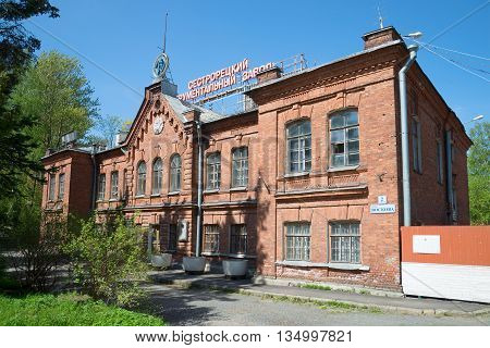 SAINT PETERSBURG, RUSSIA - MAY 15, 2016: The administrative building and communicating Sestroretsk tool name Voskova plant. Historical landmark of the city Sestroretsk