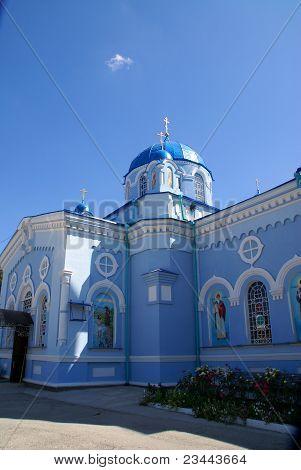 The old orthodox church. Crimea. Ukraine