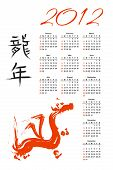 picture of chinese calligraphy  - Vector Calendar with Chinese Calligraphy for the Year of Dragon - JPG