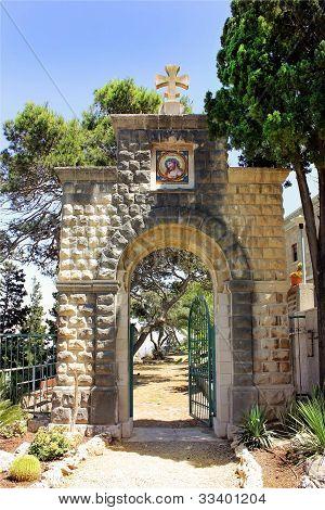 Entrance To The Carmelite Monastery