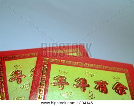 Red Pocket Money #1