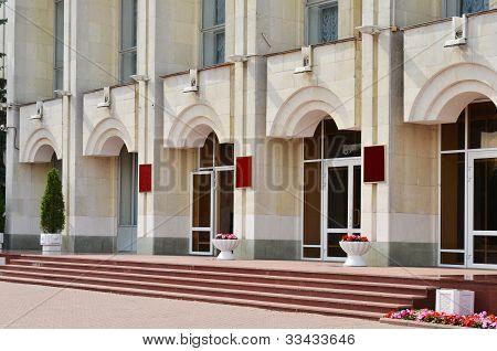 Municipality Building In Russia