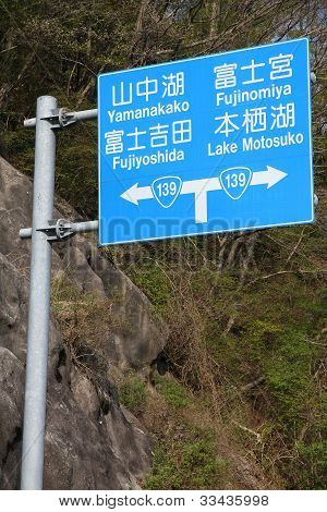 Road Directions In Japan