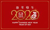 Happy Chinese New Year 2020 Poster Template Design With Mouse Vector Illustration On Circle Frame An poster