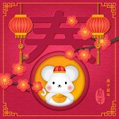 2020 Happy Chinese New Year Of Cartoon Cute Rat And Plum Blossom Spiral Curve Cloud With Chinese Wor poster