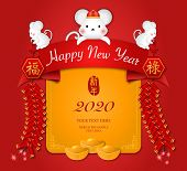 2020 Happy Chinese New Year Of Cartoon Cute Rat And Firecrackers Golden Ingot. Chinese Translation : poster