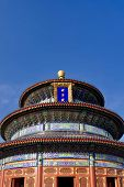 Chinese Ancient Temple Of Heaven. Translation: the Temple Of Prayer For The Harvest. Asian Archite poster