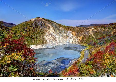 Lake Oyunuma in Noboribetsu, Hokkaido, Japan.