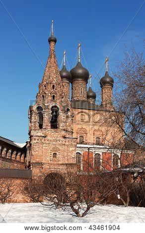 Krutitsy Metochion, Moscow, Russia