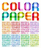 foto of punctuation  - Spectral alphabet folded of ribbon paper colour - JPG