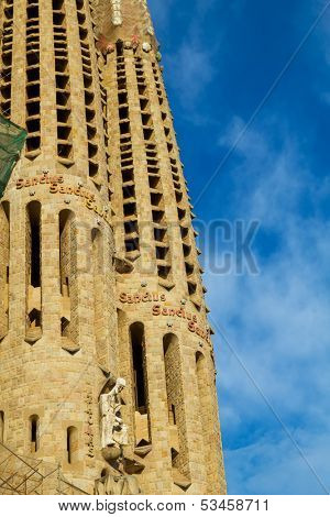 BARCELONA, SPAIN - SEPTEMBER 3: Sagrada Familia steeples on September 5, 2012 in Barcelona, Spain. This cathedral was designed by famous architect Antoni Gaudi and hadn't been finished till nowadays.