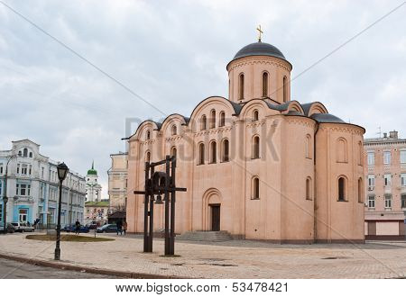 The Holiness Of Kyiv