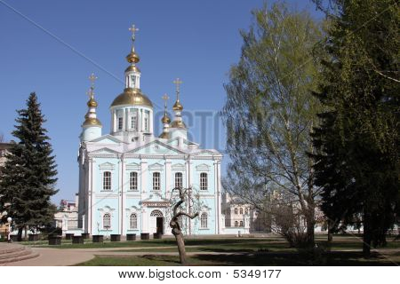 Church With Gold Domes