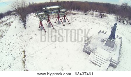 MOSCOW, RUSSIA - DEC 4, 2013: (aerial view) Monument to Confucius installed in 2008.