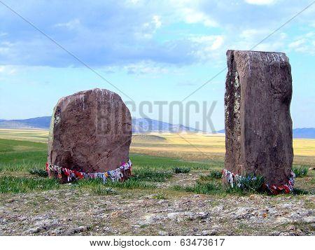 Ritual megalithic stones. Salbyksky mound.