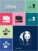 Landmarks of China. Set of flat color icons in Metro style. Editable vector illustration.